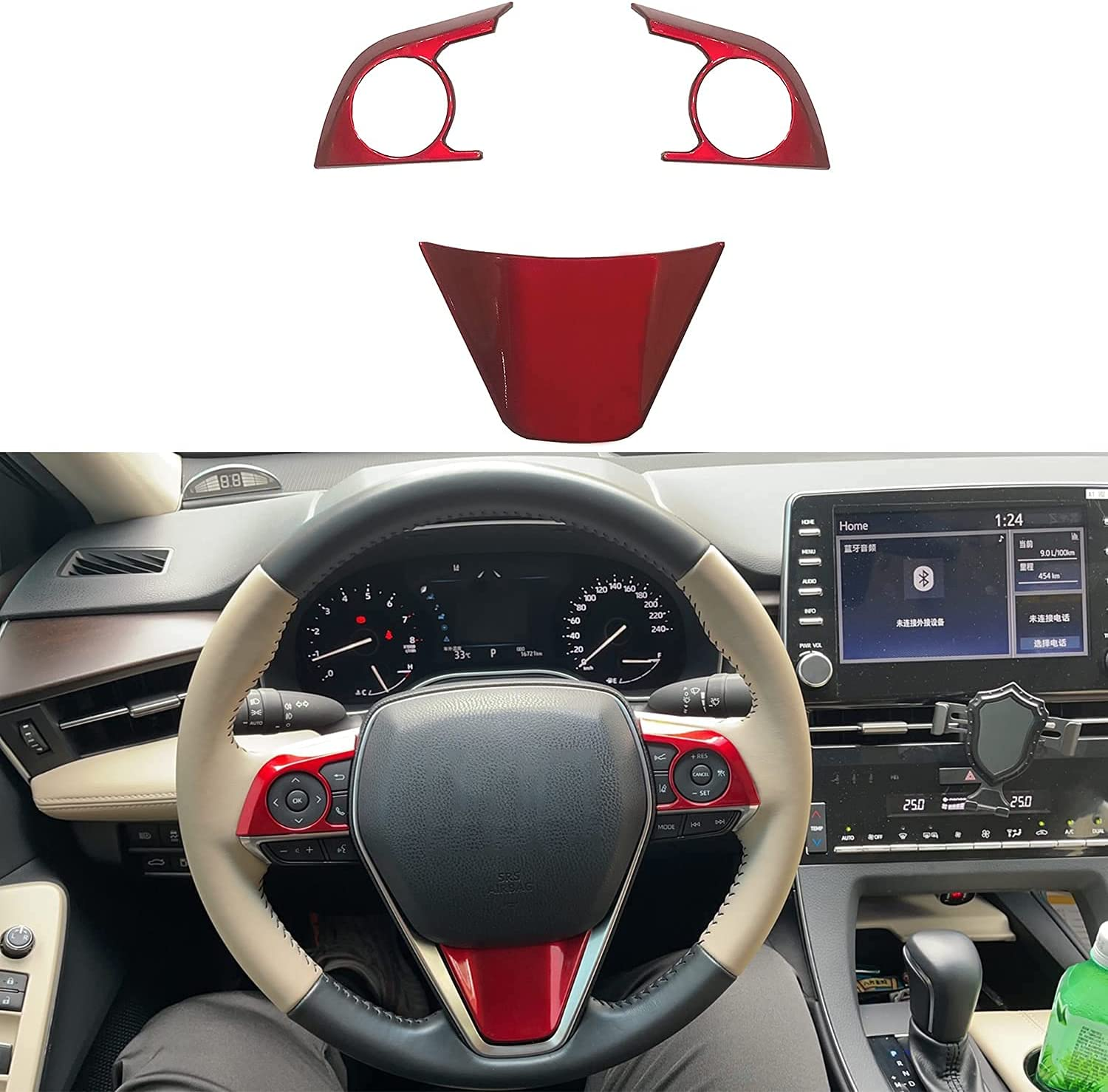 NOWIGOT 3pcs Red 55% OFF Interior Decoration Steering Cover Milwaukee Mall Button Wheel