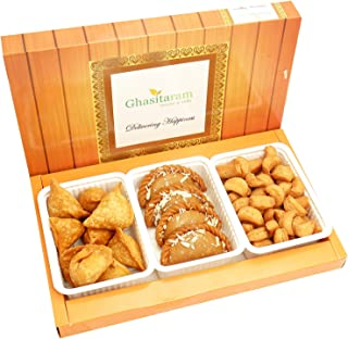 Ghasitaram Gifts Indian Sweets (Mumbai), Holi Hampers, Authentic Indian, Gujiya, Farsan Samosa and Mini Gujiya Namkeen hamper, 600 Grams