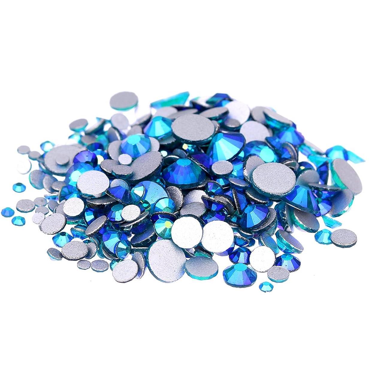 かける調停する押し下げるNizi ジュエリー ブランド ブルージルコンオーロラ ラインストーン は ガラスの材質 ネイル使用 型番ss3-ss30 (SS16 1440pcs)