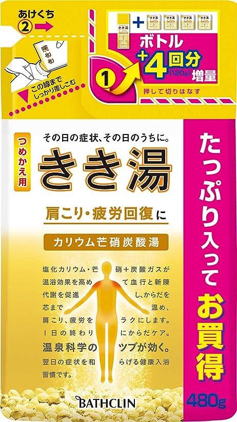 ファンド抑制いろいろきき湯 カリウム芒硝炭酸湯 つめかえ用480g 入浴剤 (医薬部外品)