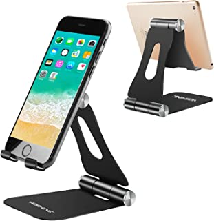Adjustable Cell Phone Stand, Yoshine iPhone Desk Stand Foldable Mobile Phone Stand Portable iPad Stand Tablet Stand, Unive...