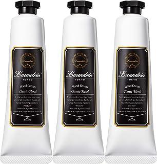 ランドリン パフュームハンドクリーム クラシックフローラルの香り 17g ×3個セット 17グラム (x 3)