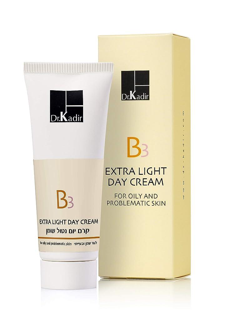 法王ペア達成可能Dr. Kadir B3 Extra Light Day Cream for Oily and Problematic Skin 75ml