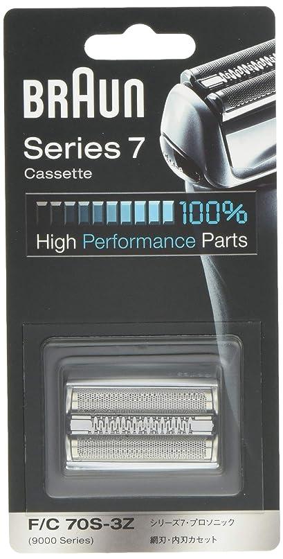 インスタンス再集計セットするブラウン シェーバー替刃 シリーズ7用 シルバー F/C70S-3Z【正規品】