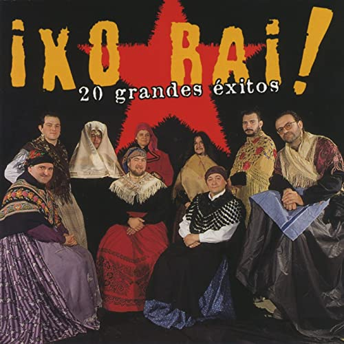 Romance de la Guardia Civil Española de Ixo Rai (F) en Amazon Music - Amazon.es