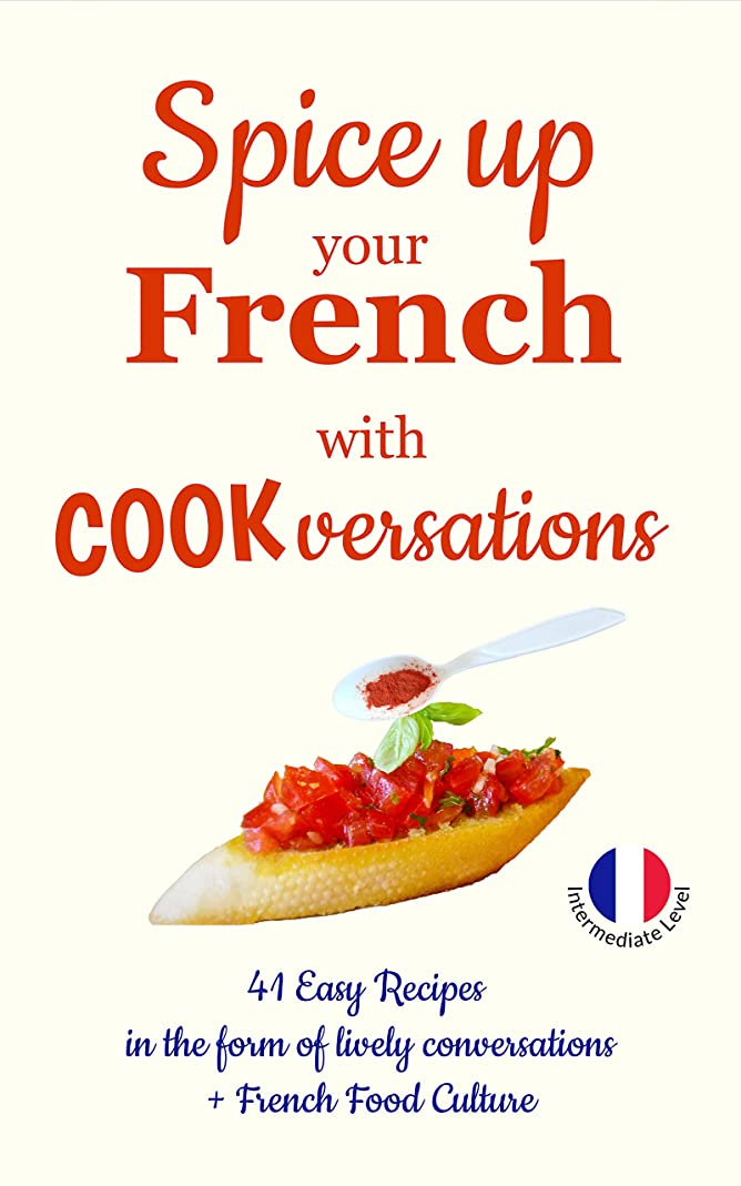 神学校消費パントリーSpice up Your French with Cookversations!: 41 Easy Recipes in the form of Lively Conversations (Les COOKversations? en Fran?ais-Anglais t. 1) (French Edition)