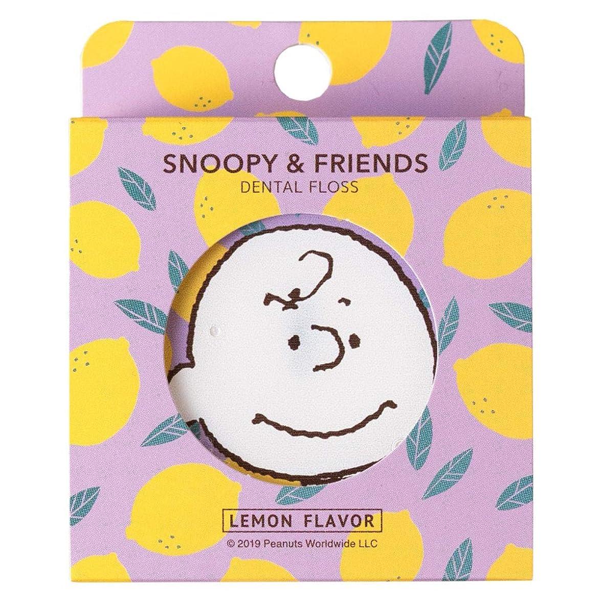 広いラボ塗抹FINE(ファイン) スヌーピー&フレンズ デンタルフロス 約3ヶ月分 レモンの香り 50m