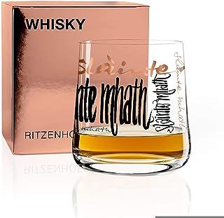 RITZENHOFF Next Whisky Whiskyglas von Claus Dorsch, aus Kristallglas, 250 ml