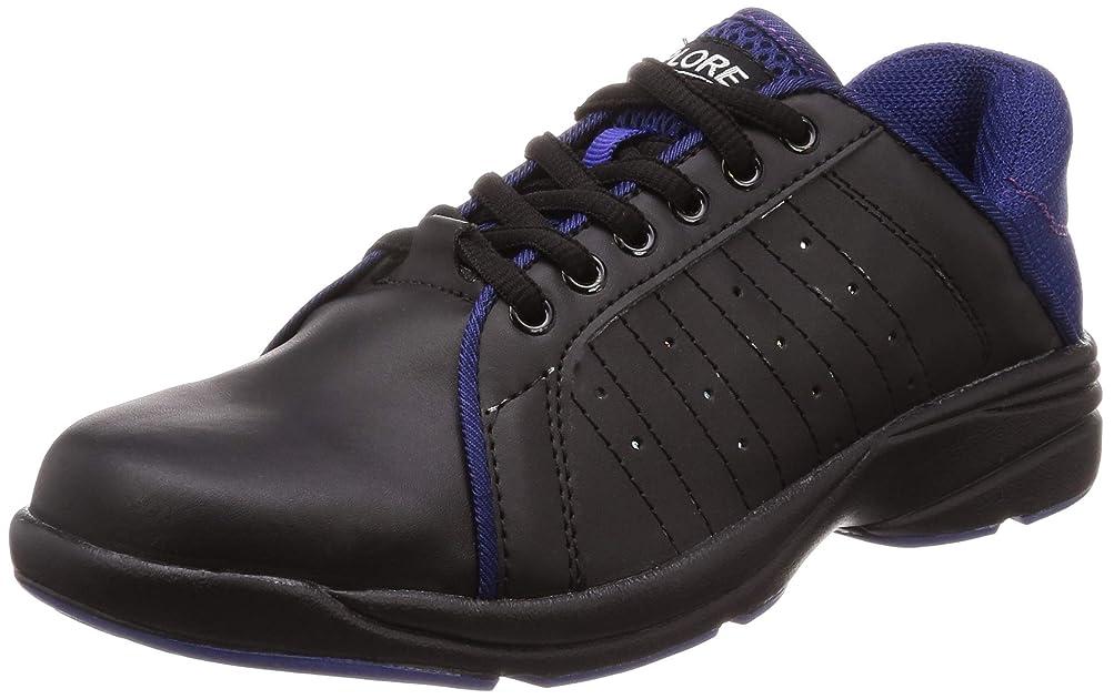 中止します自分例示する[クロスプロレ] かかと踏める作業靴 安全靴 メンズ