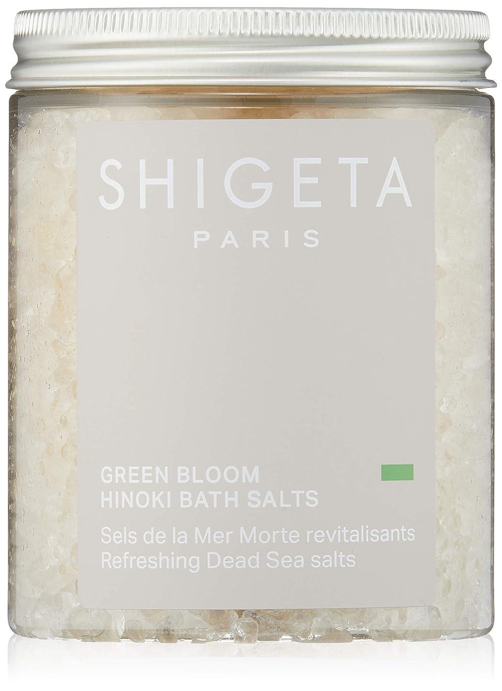 軽緩める森林SHIGETA(シゲタ) グリーンブルーム バスソルト 285g