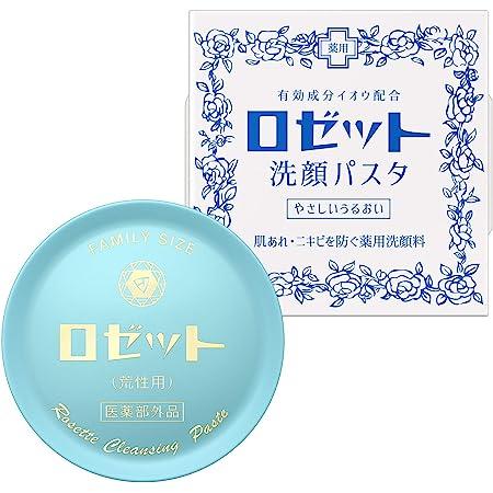 ロゼット 洗顔パスタ 荒性肌 90g (医薬部外品)
