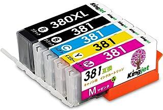 Canon キャノン BCI-381 BCI-380XL 大容量 5色マルチパック 互換インクカートリッジ BCI-381(BK/C/M/Y)+BCI-380XL 増量ブラック BCI-381+380/5MP最新ICチップ付き・残量表示対応 対応機種:PIXUS TS6230 TS6130 TS9530 TR8530 TR7530 TS8130 TS8230 【KINGJET製】