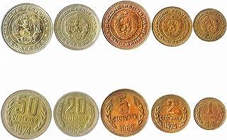 هواية الملوك عملات مختلفة - العملات الأجنبية البلغارية القديمة القابلة للتحصيل لجمع الكتاب - مجموعات فريدة من المال التذكا...
