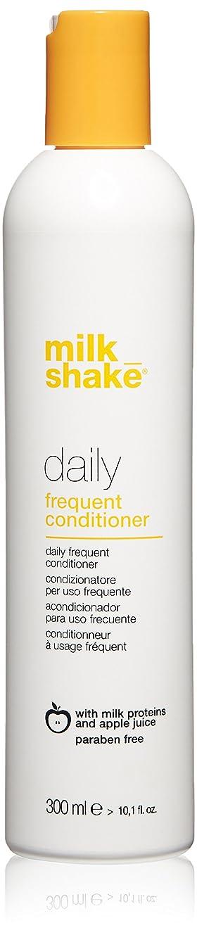 探偵気がついてホーンmilk_shake 毎日頻繁コンディショナー、 10.1 fl。オンス