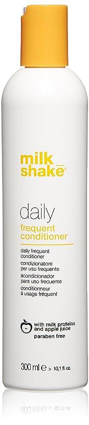 逃すいらいらさせるばかげたmilk_shake 毎日頻繁コンディショナー、 10.1 fl。オンス