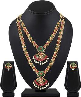 bde43c51a39e9 Pearl Women's Jewellery Sets: Buy Pearl Women's Jewellery Sets ...