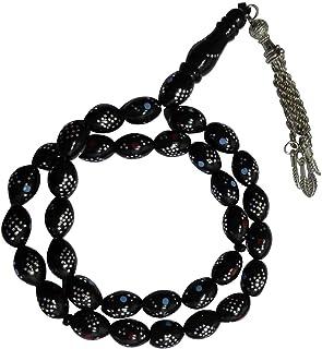 Kuka Prayer Beads Inlaid 33 Tasbeeh Sebha Tasbih Tasbeh Sibha Subha Rosary Masbaha Muslim Islamic Islam Worry Beads Prayer...