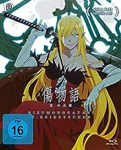 kizumonogatari dvd