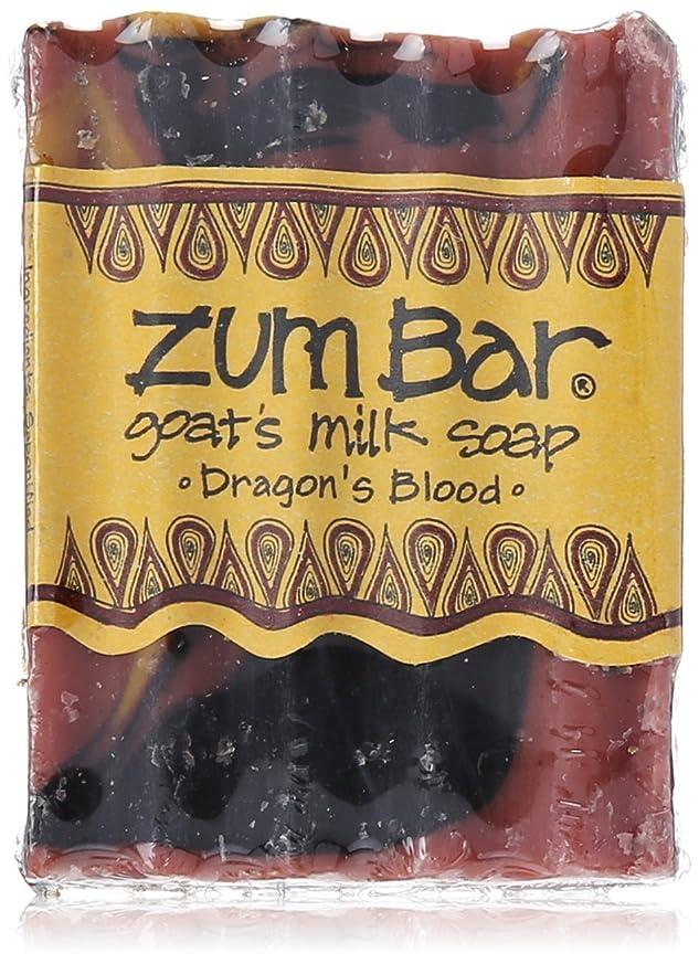 新年シャーロットブロンテ肉腫海外直送品 Indigo Wild, Zum Bar, Goat's ミルク ソープ ドラゴン ブラッド , 3 Ounces (2個セット) (Dragon's Blood) [並行輸入品]