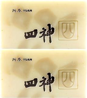 ユアン(YUAN) 四神ソープ 100g (2個セット)