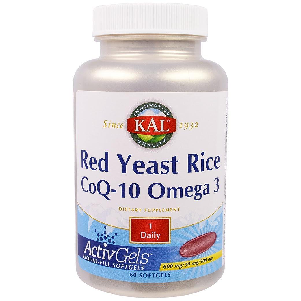 適合しました殺人者リアル紅麹(ベニコウジ)米&コエンザイムQ10 + オメガ3 EPA/DHA 60粒[海外直送品]