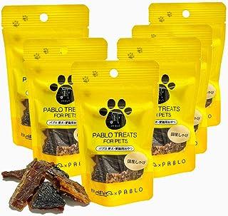 PABLO パブロ 国産 しゃけ 切り身 無添加 犬用 おやつ セット ( (30g×6袋)