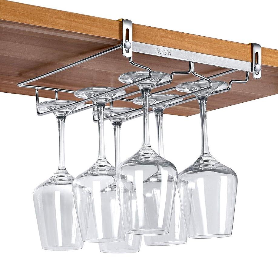 教自動化グラフィックワイングラスホルダー 吊り下げ 穴あけ不要 差し込み グラスホルダー キッチン収納 棚厚さ調整可能 ステンレス製 簡単に取り付け 2レーン Beneray