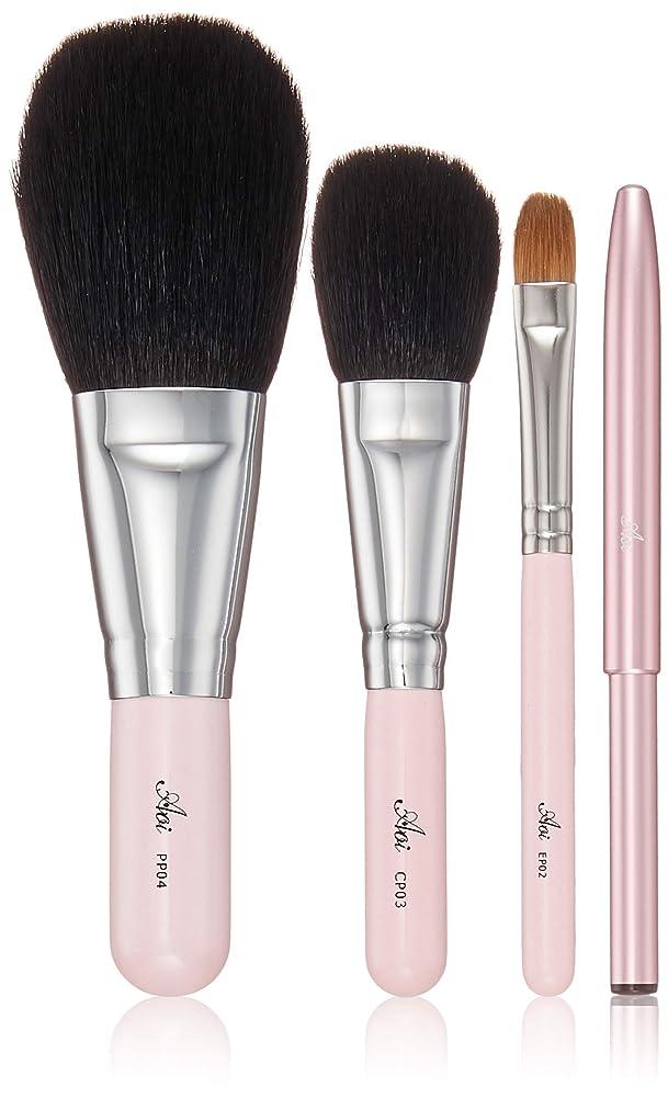 禁止する手つかずの死ぬ一休園 Aoi 熊野 化粧筆セット AS-12 10.7×21×4.6cm