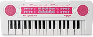 BIGFUN 37 Keys Multifunction Portable Electronic Kids Piano Musical Teaching Keyboard for Kids Children Early Learning Educational Toy with Double Speakers (White)