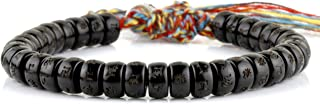 Dowling Brothers Tibetan Buddhist Coconut Shell Mantra Bead Bracelet for Men or Women