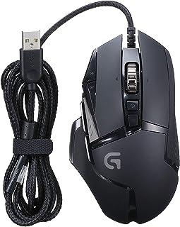 【Amazon.co.jp限定】ゲーミングマウス ロジクール G502RGBd DPI切り替えボタン プログラム可能ボタン 高精度ターゲティング Logicool G ステッカー付き