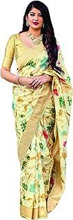 تصميم ذهبي للمرأة الهندية التقليدية الناعمة الحرير نمط إثني ملابس ساري مع بلوزة العيد الخاصة 5844