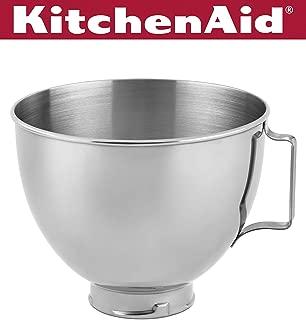 kitchenaid mixer bowl with handle