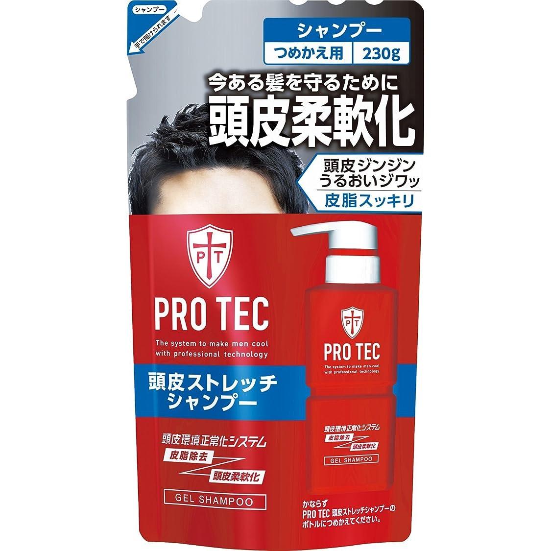どこにも食べる記念PRO TEC(プロテク) 頭皮ストレッチシャンプー つめかえ用 230g (医薬部外品) ×10個セット