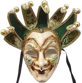 Full Face Venetian Jester Mask Masquerade Mardi Gras Wall Decorative Art Collection