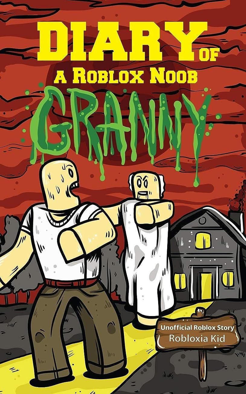 受信機着飾る品種Diary of a Roblox Noob: Granny