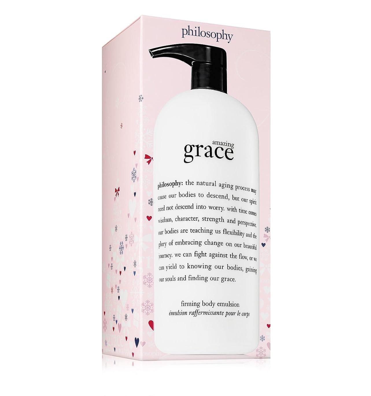 単にしてはいけない逆Philosophy - Amazing Grace Firming Body Emulsion Jumbo Limited Edition Holiday 2017