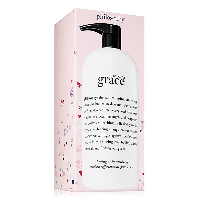 塩部分的に規模Philosophy - Amazing Grace Firming Body Emulsion Jumbo Limited Edition Holiday 2017