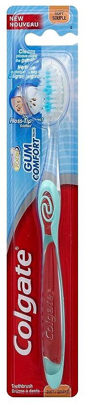 あいまいな苦い味わうColgate ガムコンフォート歯ブラシソフト(4パック)