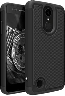 LK Case for LG Aristo, LG Phoenix 3, LG K8 2017, LG Fortune, LG Risio 2, LG Rebel 2 LTE, [Shock Absorption] Drop Protection Hybrid Armor Defender Protective Case Cover (Black)