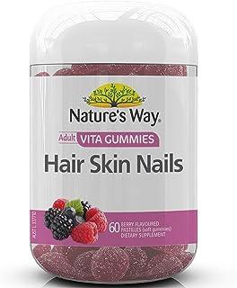 Nature's Way Hair Skin Nails Vita Gummies for Adults, Berry, 0.17 Kilograms