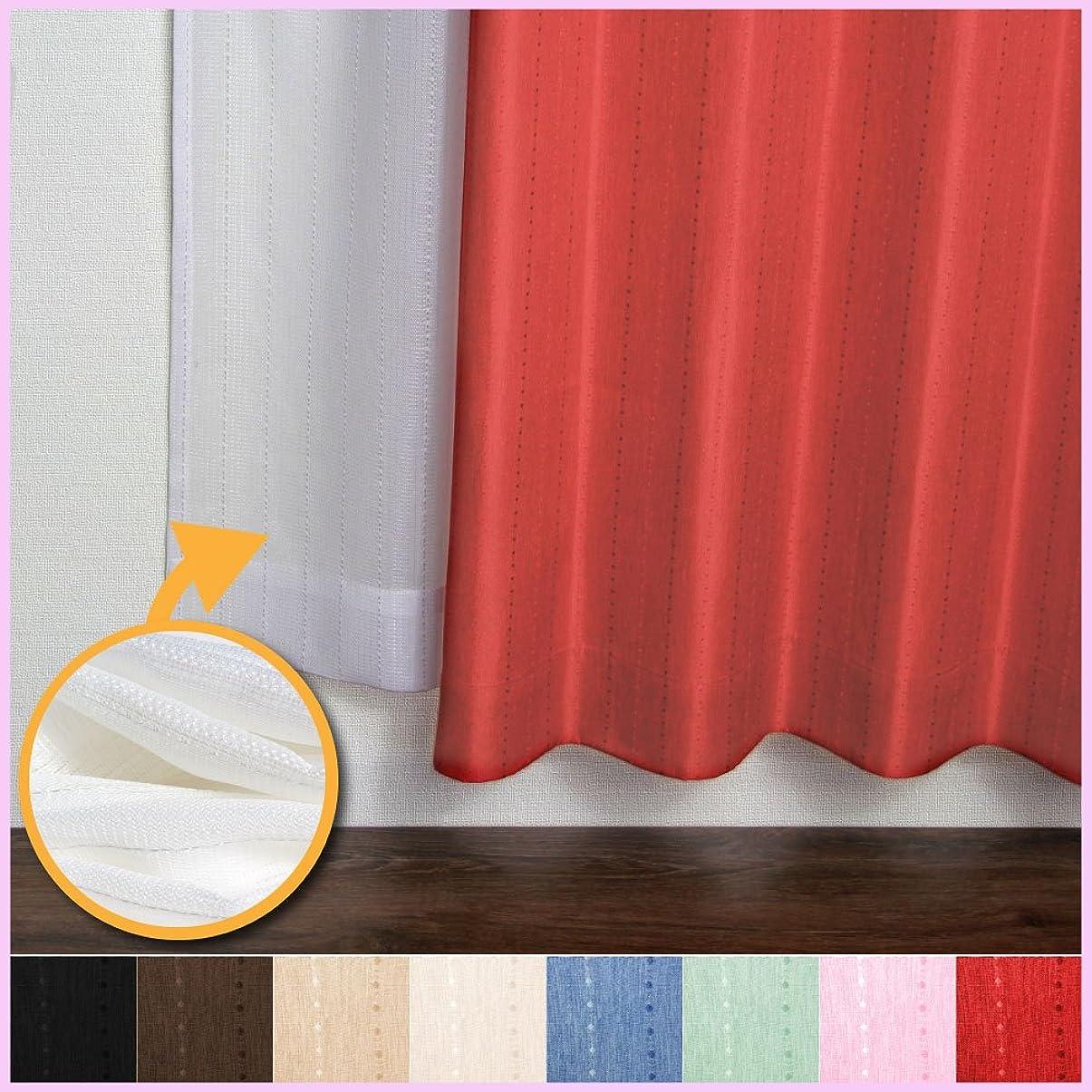 窓美人 ステップ ドットストライプ柄カーテン&UVカットミラーレース 各1枚 幅150×丈230(228)cm レッド