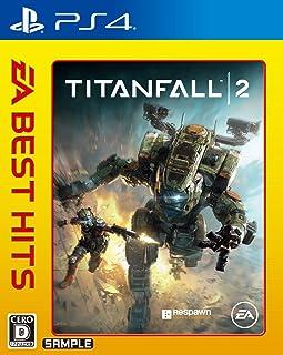 EA BEST HITS タイタンフォール (R) 2 - PS4