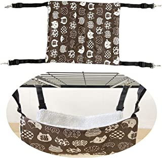 JISTL Cat Hammock Comfortable Bed Hanging The Pet Cage,Soft Warm Pet Bed Sleeping for Kitten,Ferret,Puppy,Rat,Rabbit or Other Small Animals