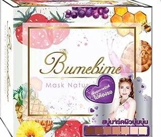 Herbal Natural Mask Soap