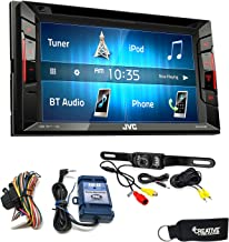 JVC KW-V240BT BT/DVD/CD/USB Receiver with 6.2-inch Screen - Includes Backup Camera & Steering Wheel Control Interface