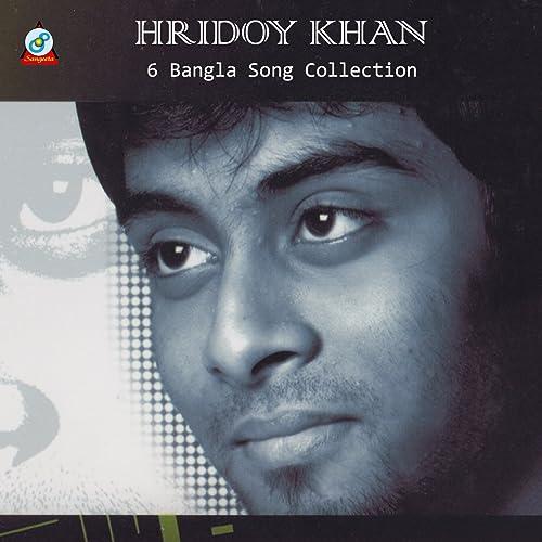 hridoy khan new mp3 song 2019