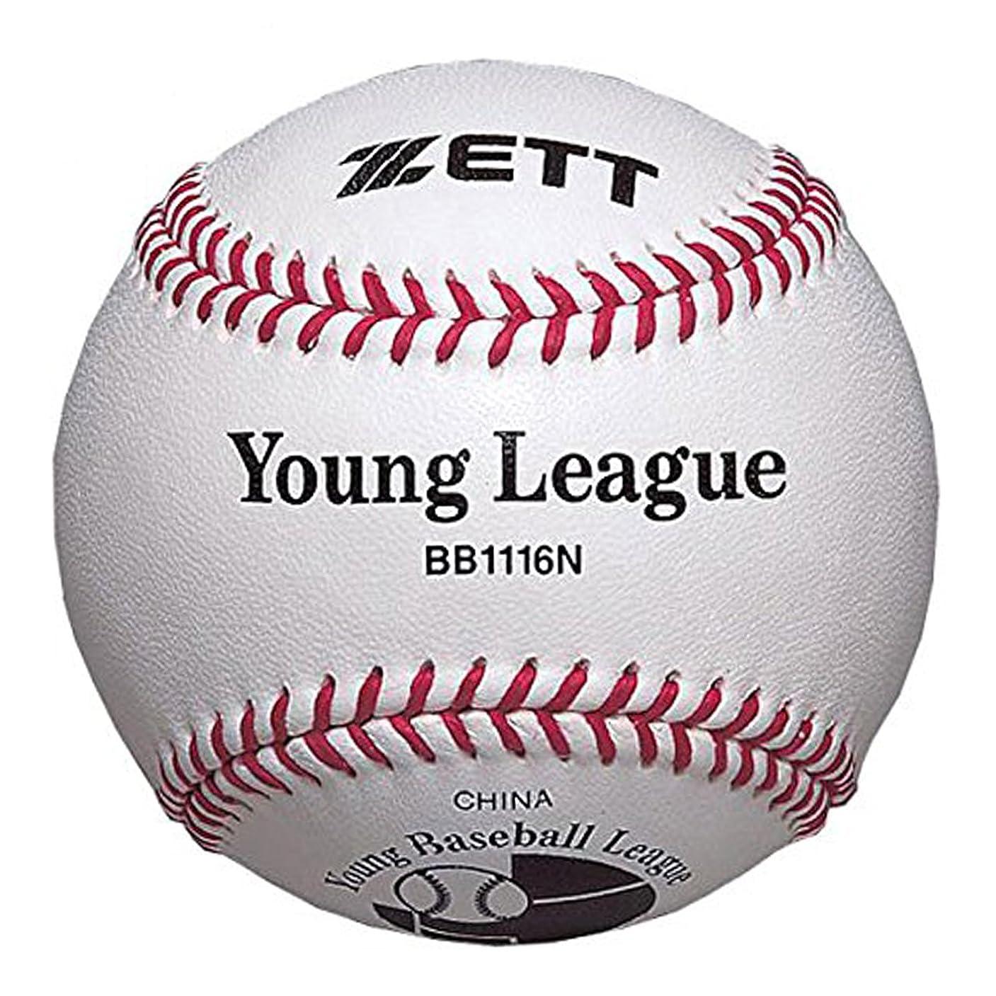 形式王位彼らゼット(ZETT) 硬式少年用ボール(ヤングリーグ指定試合球)1ダース BB1116N
