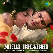Best meri bhabhi mp3 Reviews
