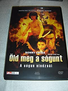 Öld meg a sógunt: A sógun nindzsái (1980) Ninja bugeicho momochi sandayu / JAPANESE and HUNGARIAN Audio / Hungarian Subtit...